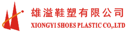 JINJIANG XIONGYI SHOES PLASTIC CO,.LTD